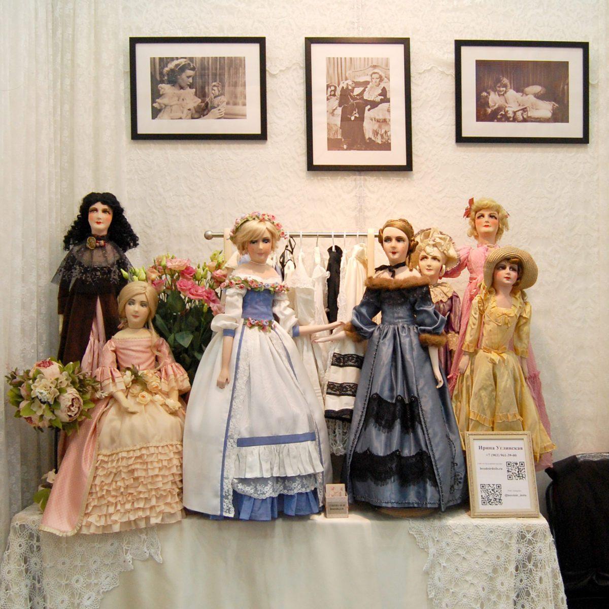 XIII Московская международная выставка-ярмарка кукол и медведей Тедди Moscow Fair 2018
