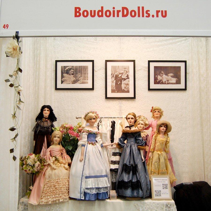 кукольная выставка Moscow Fair 2018